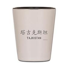 Tajikistan in Chinese Shot Glass