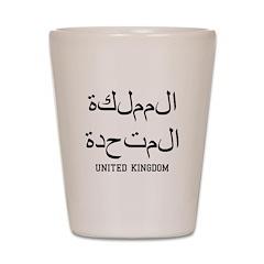 United Kingdom in Arabic Shot Glass