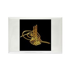 Cute Osmanli Rectangle Magnet