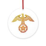 kyokujitu Ornament (Round)