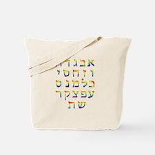 Hebrew Alef bet Alphabet Tote Bag