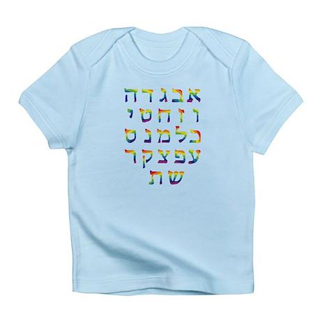 Hebrew Alef bet Alphabet Infant T-Shirt