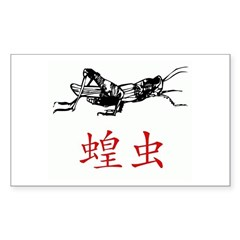 Grasshopper (Chinese) Rectangle Decal
