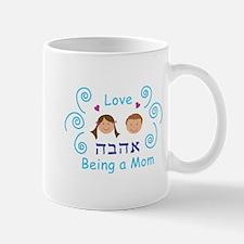 Cute Ahava Mug