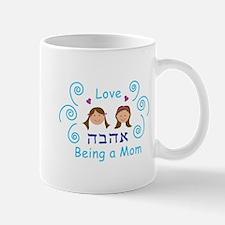 Cool Ahava Mug