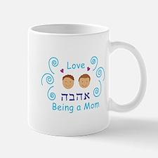 Unique Ahava Mug