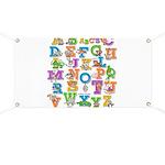 ABC Animals Banner