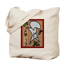 Tea Squirrel Tote Bag