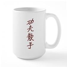 San Soo Mug