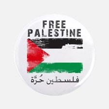 www.palestine-shirts.com Button
