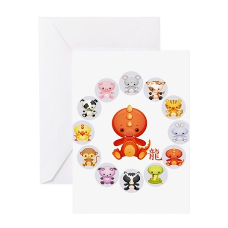 Cute Year of The dragon 2012 Greeting Card