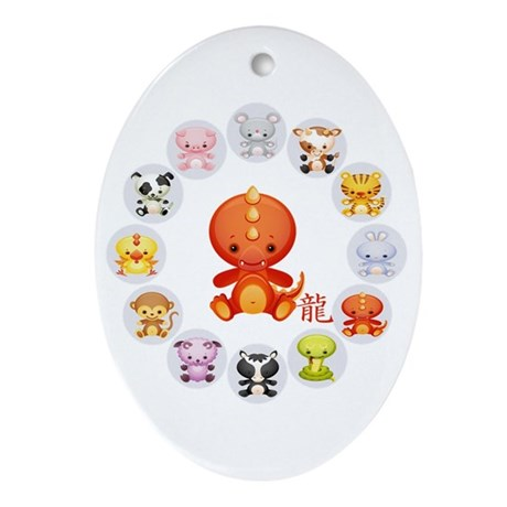 Cute Year of The dragon 2012 Ornament (Oval)