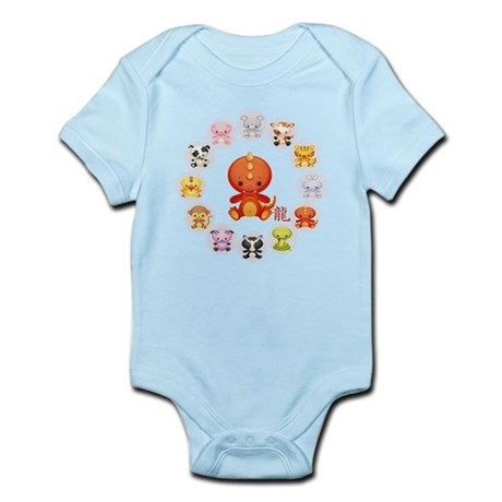 Cute Year of The dragon 2012 Infant Bodysuit