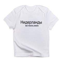 Netherlands in Russian Infant T-Shirt