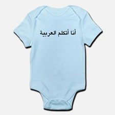 I Speak Arabic Infant Bodysuit