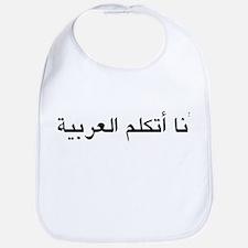 I Speak Arabic Bib