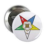 OES Plain Button