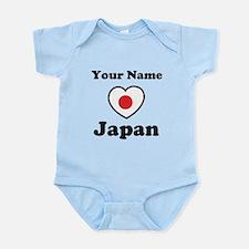 Personal Japan Infant Bodysuit