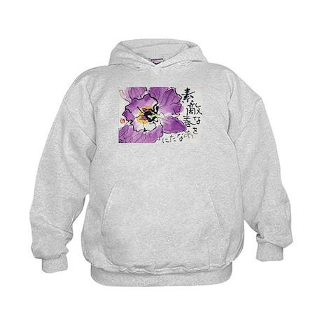 Purple iris Kids Hoodie