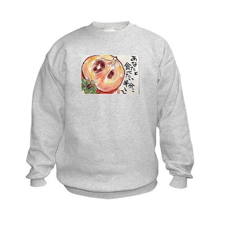 Kaki - Japanese persimmon Kids Sweatshirt