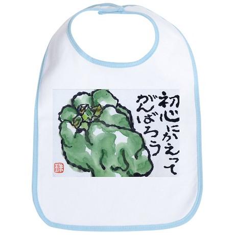 Green pepper Bib