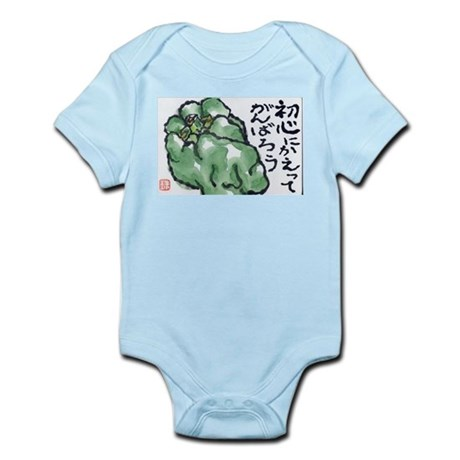 Green pepper Infant Creeper