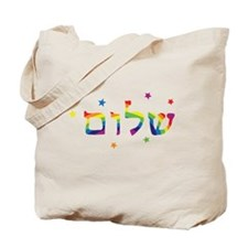 Shalom with Stars Tote Bag