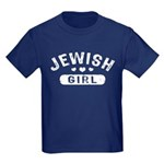 Jewish Girl Kids Dark T-Shirt
