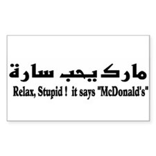 relax it says mcdonalds Decal