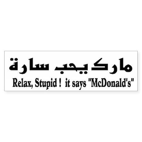 arab mcdomalds Bumper Sticker