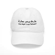 relax it says mcdonalds Baseball Cap