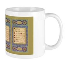 Islamic Art Mug