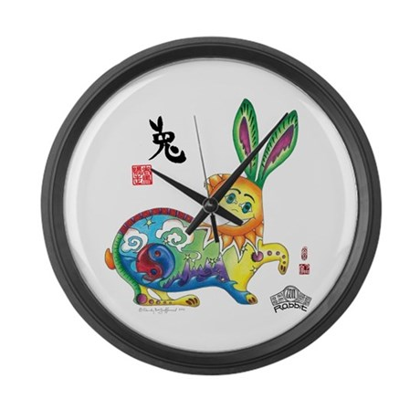 Moongate Year of the Rabbit Large Wall Clock