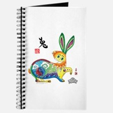 Moongate Year of the Rabbit Journal