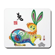 Moongate Year of the Rabbit Mousepad
