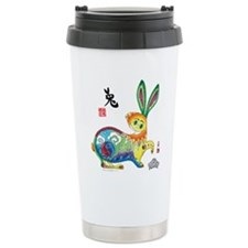 Moongate Year of the Rabbit Travel Mug