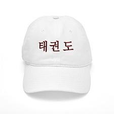 Taekwondo Baseball Cap