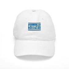 CHUTZPAH Baseball Cap