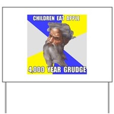 Troll God Yard Sign