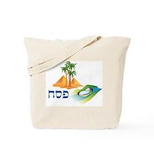 Pesach Tote Bag