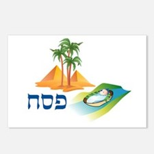 Pesach Postcards (Package of 8)
