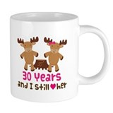 30th anniversary Mega Mugs (20 Oz)