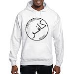 Pure Infidel (Black Logo) Hooded Sweatshirt