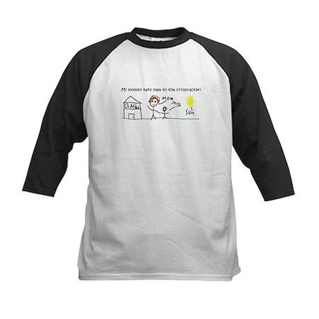 Chiro for Kids Kids Baseball Jersey