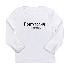 Portugal in Russian Long Sleeve Infant T-Shirt