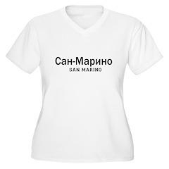 San Marino in Russian T-Shirt