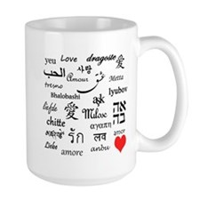 Love Everywhere! Mug