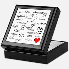 Love Everywhere! Keepsake Box