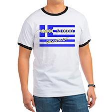 Greek School Dropout T