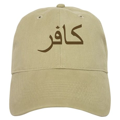 White or Khaki Infidel Cap Hat Baseball